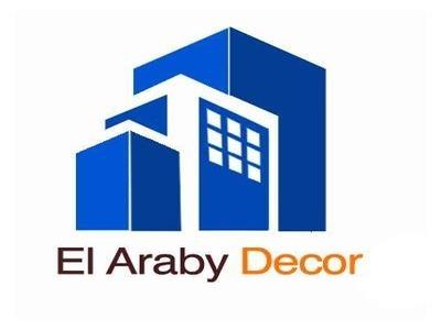 العربي للديكور